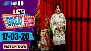 The Great Show – 17-03-2020