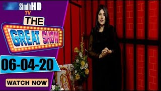 The Great Show – 06-04-2020