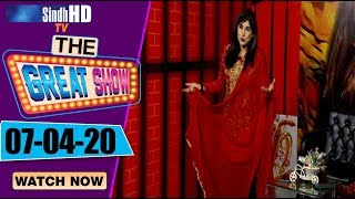 The Great Show – 07-04-2020