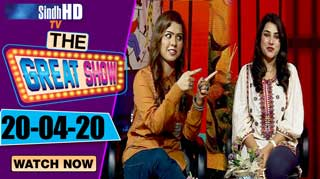 The Great Show – 20-04-2020