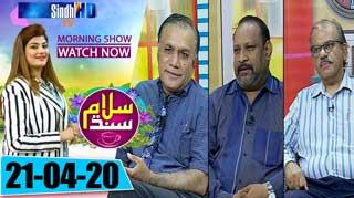 Salam Sindh | 21-04-2020
