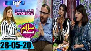 Salam Sindh | 28-05-2020
