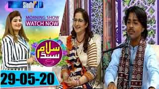 Salam Sindh | 29-05-2020