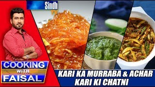 Cooking with Faisal – 28-05-2020