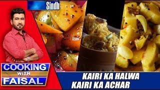 Cooking with Faisal – 29-05-2020
