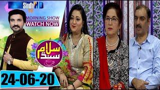 Salam Sindh | 24-06-2020