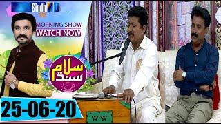 Salam Sindh | 25-06-2020