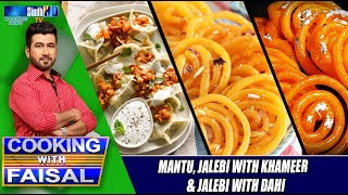 Cooking with Faisal – 25-06-2020