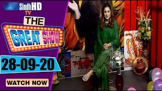 The Great Show – 28-09-2020
