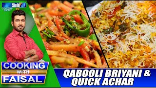 Cooking with Faisal – 20-02-2021