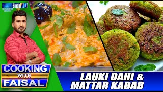Cooking with Faisal – 21-02-2021