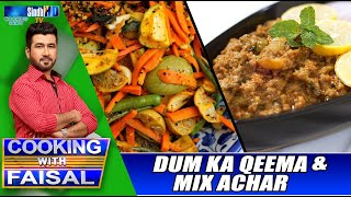 Cooking with Faisal – 26-02-2021