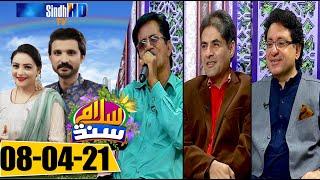 Salam Sindh   08-04-2021