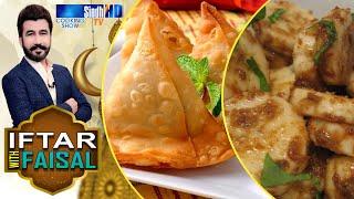 Iftar with Faisal – 18-04-2021