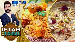 Iftar with Faisal – 06-05-2021