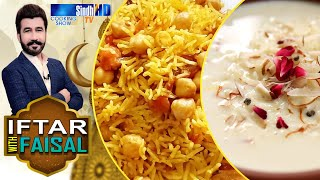 Iftar with Faisal – 08-05-2021