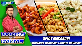 Cooking with Faisal – 13-06-2021