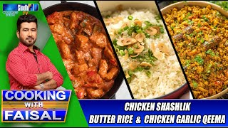 Cooking with Faisal – 17-06-2021