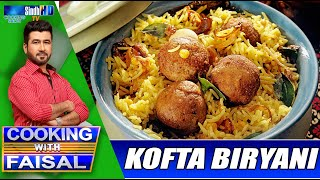 Cooking with Faisal – 18-06-2021