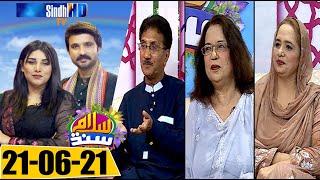 Salam Sindh   21-06-2021