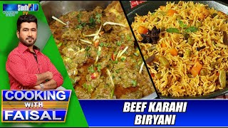 Cooking with Faisal – 10-07-2021