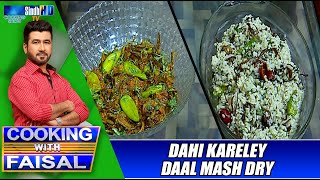 Cooking with Faisal – 28-08-2021