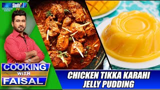 Cooking with Faisal – 17-09-2021