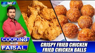 Cooking with Faisal – 16-09-2021