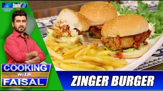 Cooking with Faisal – 10-10-2021