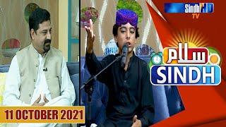 Salam Sindh | 11/10/2021
