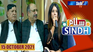 Salam Sindh | 15/10/2021