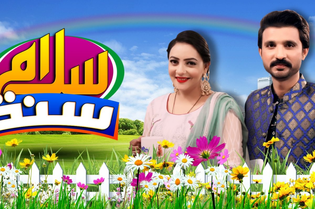 Salam Sindh